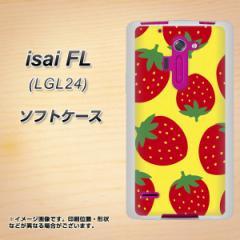 au isai FL LGL24 TPU ソフトケース / やわらかカバー【SC819 大きいイチゴ模様 レッドとイエロー 素材ホワイト】 UV印刷 (au イサイFL