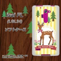 au isai FL LGL24 TPU ソフトケース / やわらかカバー【SC826 森の鹿 素材ホワイト】 UV印刷 (au イサイFL LGL24/LGL24用)