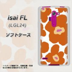 au isai FL LGL24 TPU ソフトケース / やわらかカバー【UB959 ルーズフラワーオレンジ 素材ホワイト】 UV印刷 (au イサイFL LGL24/LGL24