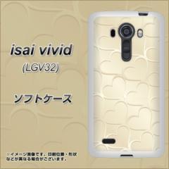au isai vivid LGV32 TPU ソフトケース / やわらかカバー【630 かくれハート 素材ホワイト】 UV印刷 (イサイ ビビッド/LGV32用)