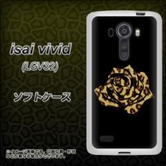 au isai vivid LGV32 TPU ソフトケース / やわらかカバー【1184 ヒョウのバラ(茶) 素材ホワイト】 UV印刷 (イサイ ビビッド/LGV32用)