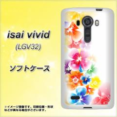 au isai vivid LGV32 TPU ソフトケース / やわらかカバー【1209 光と花 素材ホワイト】 UV印刷 (イサイ ビビッド/LGV32用)