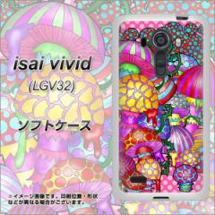 au isai vivid LGV32 TPU ソフトケース / やわらかカバー【AG806 きのこ(ピンク) 素材ホワイト】 UV印刷 (イサイ ビビッド/LGV32用)