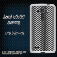 au isai vivid LGV32 TPU ソフトケース / やわらかカバー【EK877 ブラックカーボン 素材ホワイト】 UV印刷 (イサイ ビビッド/LGV32用)