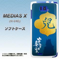 docomo MEDIAS X N-04E TPU ソフトケース / やわらかカバー【AB812 宇喜多秀家 素材ホワイト】 UV印刷 (メディアスX/N04E用)