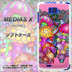 docomo MEDIAS X N-04E TPU ソフトケース / やわらかカバー【AG806 きのこ(ピンク) 素材ホワイト】 UV印刷 (メディアスX/N04E用)