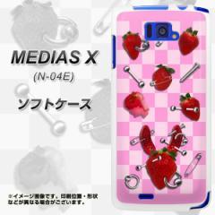 docomo MEDIAS X N-04E TPU ソフトケース / やわらかカバー【AG832 苺パンク(ピンク) 素材ホワイト】 UV印刷 (メディアスX/N04E用)