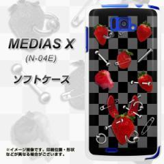 docomo MEDIAS X N-04E TPU ソフトケース / やわらかカバー【AG833 苺パンク(黒) 素材ホワイト】 UV印刷 (メディアスX/N04E用)
