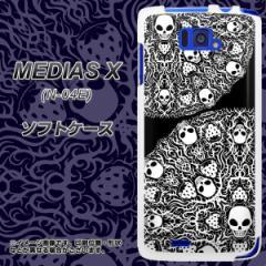 docomo MEDIAS X N-04E TPU ソフトケース / やわらかカバー【AG834 苺骸骨曼荼羅(黒) 素材ホワイト】 UV印刷 (メディアスX/N04E用)