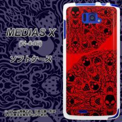 docomo MEDIAS X N-04E TPU ソフトケース / やわらかカバー【AG835 苺骸骨曼荼羅(赤) 素材ホワイト】 UV印刷 (メディアスX/N04E用)