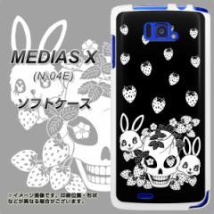 docomo MEDIAS X N-04E TPU ソフトケース / やわらかカバー【AG837 苺兎(黒) 素材ホワイト】 UV印刷 (メディアスX/N04E用)
