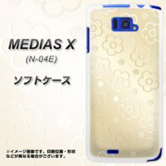 docomo MEDIAS X N-04E TPU ソフトケース / やわらかカバー【SC842 エンボス風デイジードット(ヌーディーベージュ) 素材ホワイト】 UV印