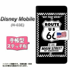docomo Disney Mobile N-03E 手帳型 スマホケース ステッチタイプ YK805 ルート66 メール便送料無料