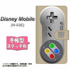 docomo Disney Mobile N-03E 手帳型 スマホケース ステッチタイプ YK808 コントローラ1 メール便送料無料