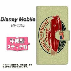 docomo Disney Mobile N-03E 手帳型 スマホケース ステッチタイプ YK809 アメリカンビンテージ メール便送料無料