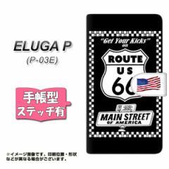 docomo ELUGA P P-03E 手帳型 スマホケース ステッチタイプ YK805 ルート66 メール便送料無料