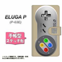 docomo ELUGA P P-03E 手帳型 スマホケース ステッチタイプ YK808 コントローラ1 メール便送料無料