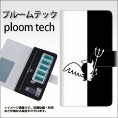 プルームテック ケース 手帳 ploomtech 革 ケース 027 ハーフデビット プルームテック キャリーケース レザー ギフト 電子タバコ カバー