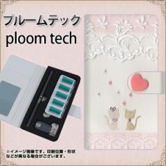 プルームテック ケース 手帳 ploomtech 革 ケース 1105 クラフト写真 ネコ (ハートS) プルームテック キャリーケース レザー ギフト