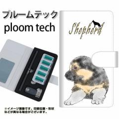 メール便送料無料 プルームテック ケース 手帳 ploomtech YD985 ジャーマンシェパード02