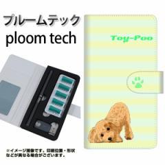 プルームテック ケース 手帳 ploomtech 革 ケース YF858 トイプー06 プルームテック キャリーケース レザー ギフト 電子タバコ カバー