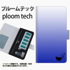 プルームテック ケース 手帳型 ploomtech ケース 【YI859 イニシャル ネコ R】 プルームテックケース レザー ギフト タバコ 電子タバコ