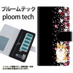 プルームテック ケース 手帳 ploomtech 革 ケース YJ041 コーギー 和07  プルームテック キャリーケース レザー ギフト 電子タバコ カバ