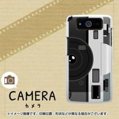 au URBANO PROGRESSO DIGNO やわらかケース(TPU ソフトケース)【584 カメラ(ホワイト素材)】 UV印刷