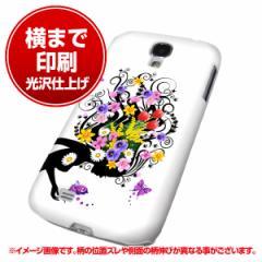 docomo Galaxy S4 SC-04E ハードケース【まるっと印刷 043 春の花と少女(L) 光沢仕上げ】横まで印刷(ギャラクシー S4