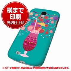 docomo Galaxy S4 SC-04E ハードケース【まるっと印刷 137 ピンク色のパフェ 光沢仕上げ】横まで印刷(ギャラクシー S4/