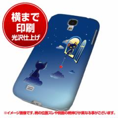 docomo Galaxy S4 SC-04E ハードケース【まるっと印刷 341 恋の駆け引き 光沢仕上げ】横まで印刷(ギャラクシー S4/SC04