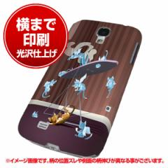 docomo Galaxy S4 SC-04E ハードケース【まるっと印刷 344 猫の天使 光沢仕上げ】横まで印刷(ギャラクシー S4/SC04E用)