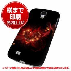 docomo Galaxy S4 SC-04E ハードケース【まるっと印刷 382 ハートの創生 光沢仕上げ】横まで印刷(ギャラクシー S4/SC04