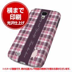 docomo Galaxy S4 SC-04E ハードケース【まるっと印刷 520 チェック柄ラビット 光沢仕上げ】横まで印刷(ギャラクシー S