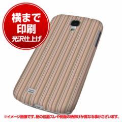 docomo Galaxy S4 SC-04E ハードケース【まるっと印刷 530 ストライプベージュ 光沢仕上げ】横まで印刷(ギャラクシー S