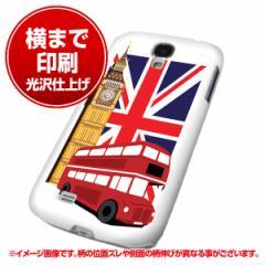 docomo Galaxy S4 SC-04E ハードケース【まるっと印刷 573 イギリス 光沢仕上げ】横まで印刷(ギャラクシー S4/SC04E用)