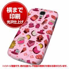 docomo Galaxy S4 SC-04E ハードケース【まるっと印刷 598 スイーツピンク 光沢仕上げ】横まで印刷(ギャラクシー S4/SC