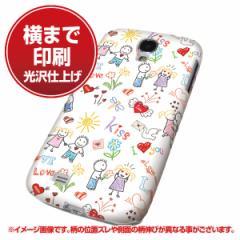 docomo Galaxy S4 SC-04E ハードケース【まるっと印刷 710 カップル 光沢仕上げ】横まで印刷(ギャラクシー S4/SC04E用)