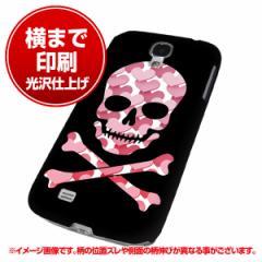 docomo Galaxy S4 SC-04E ハードケース【まるっと印刷 1074 ドクロフレーム ハートピンク 光沢仕上げ】横まで印刷(ギャ