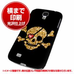 docomo Galaxy S4 SC-04E ハードケース【まるっと印刷 1082 海賊ドクロ 光沢仕上げ】横まで印刷(ギャラクシー S4/SC04E