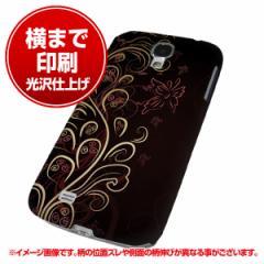 docomo Galaxy S4 SC-04E ハードケース【まるっと印刷 1213 風にそよぐ花(ピンク) 光沢仕上げ】横まで印刷(ギャラクシ