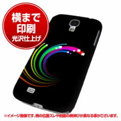 docomo Galaxy S4 SC-04E ハードケース【まるっと印刷 1274 光の始まり 光沢仕上げ】横まで印刷(ギャラクシー S4/SC04E