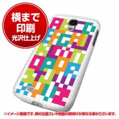 docomo Galaxy S4 SC-04E ハードケース【まるっと印刷 IB916 ブロックアルファベット 光沢仕上げ】横まで印刷(ギャラク