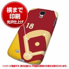 docomo Galaxy S4 SC-04E ハードケース【まるっと印刷 IB924 baseball_グラウンド 光沢仕上げ】横まで印刷(ギャラクシ