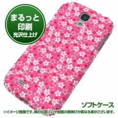 docomo Galaxy S4 SC-04E【TPUまるっと印刷 065 さくら 光沢仕上げ】ソフトケース 横まで印刷(ギャラクシー S4/SC04E用)