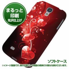docomo Galaxy S4 SC-04E【TPUまるっと印刷 385 クリスタルな恋 光沢仕上げ】ソフトケース 横まで印刷(ギャラクシー S4/SC04E用)