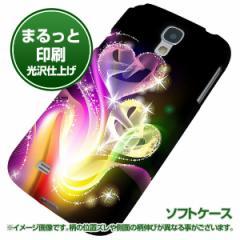 docomo Galaxy S4 SC-04E【TPUまるっと印刷 386 光の軌跡 光沢仕上げ】ソフトケース 横まで印刷(ギャラクシー S4/SC04E用)