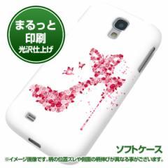 docomo Galaxy S4 SC-04E【TPUまるっと印刷 387 薔薇のハイヒール 光沢仕上げ】ソフトケース 横まで印刷(ギャラクシー S4/SC04E用)