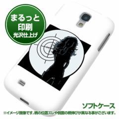 docomo Galaxy S4 SC-04E【TPUまるっと印刷 466 スナイパー 光沢仕上げ】ソフトケース 横まで印刷(ギャラクシー S4/SC04E用)