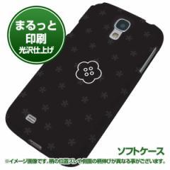 docomo Galaxy S4 SC-04E【TPUまるっと印刷 510 一花BK 光沢仕上げ】ソフトケース 横まで印刷(ギャラクシー S4/SC04E用)